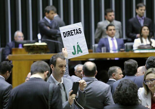 Pedidos por eleições diretas também uniram parlamentares da oposição na Câmara