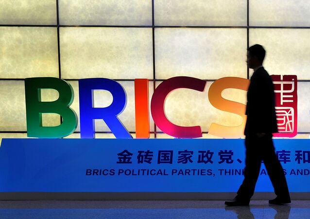 IX Cúpula do BRICS realizada entre 3 e 5 de setembro na cidade chinesa de Xiamen