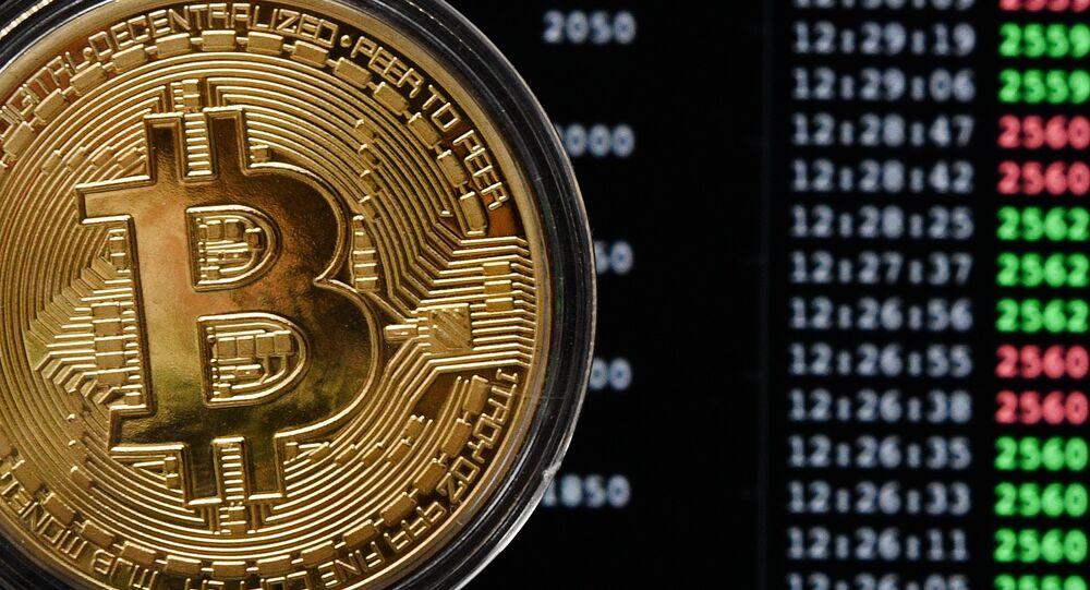 Bitcoin, criptomoeda