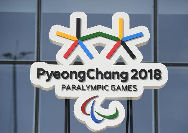 Logo dos Jogos Paralímpicos de 2018