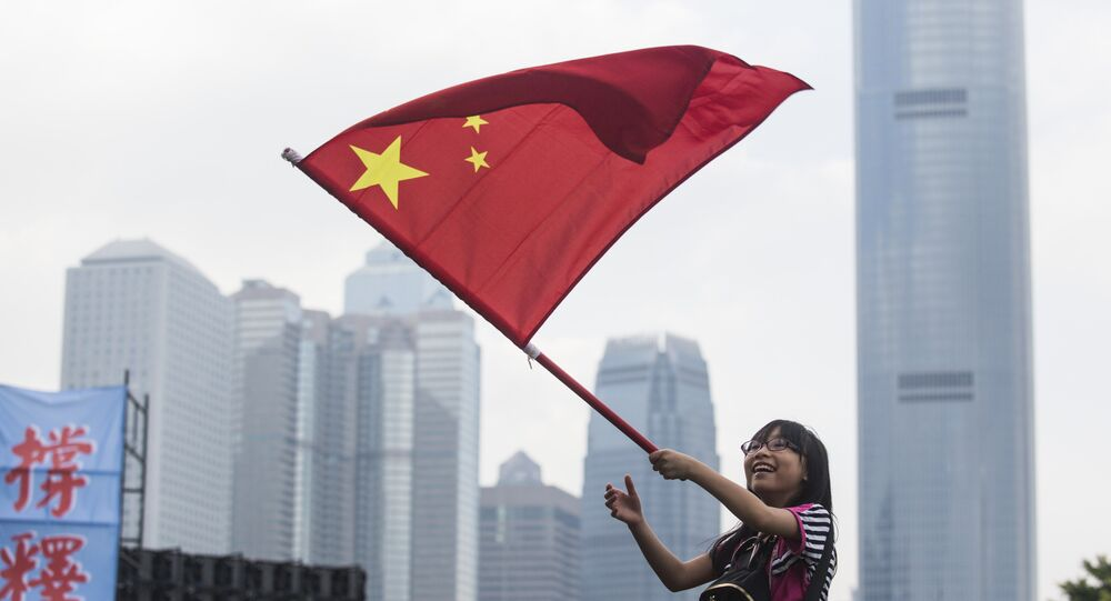 Bandeira da China (foto de arquivo)