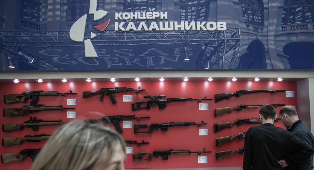 Exposição de armas do consórcio Kalashnikov em Moscou (foto e arquivo)