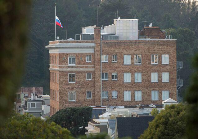 Consulado-Geral russo em São Francisco
