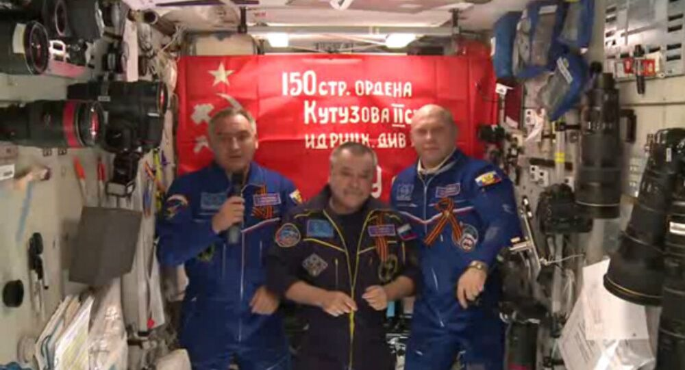 Banner of Victory to the International Space Station
