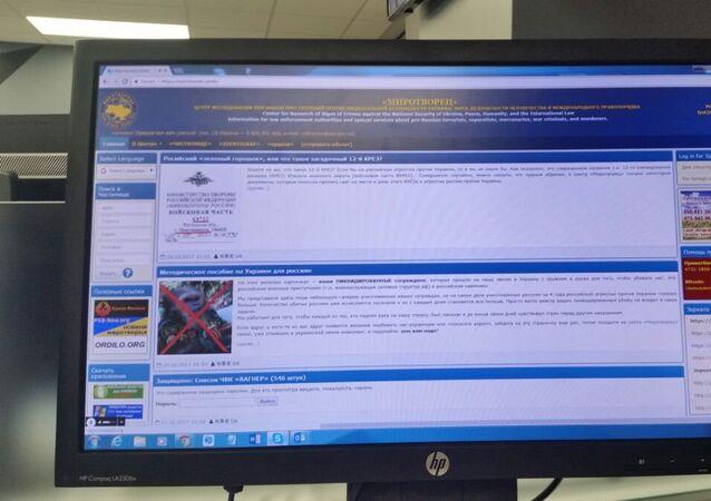 Mirotvorets, Ukrainian life-threatening website