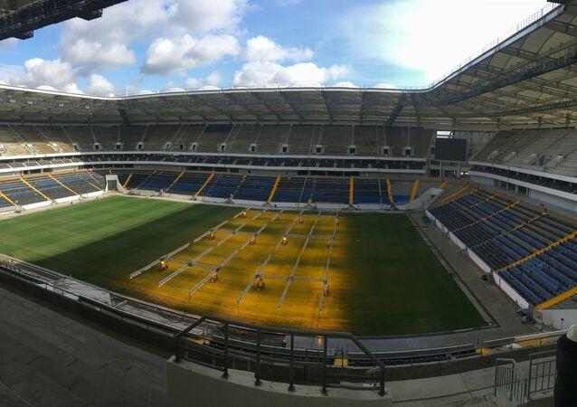 Arena Rostov, em Rostov-no-Don (arquivo)